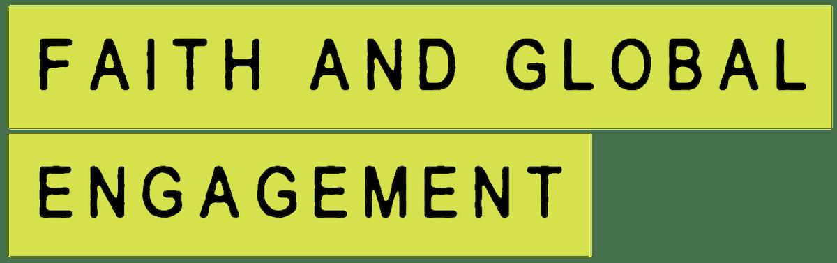 HKU Faith and Global Engagement logo